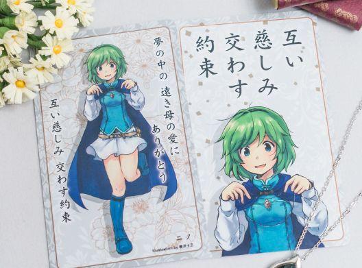 ファイアーエムブレムヒーローズ個体値ニノ3.JPG